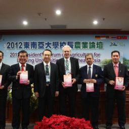 UNTA 2012 NPUST,Taiwan