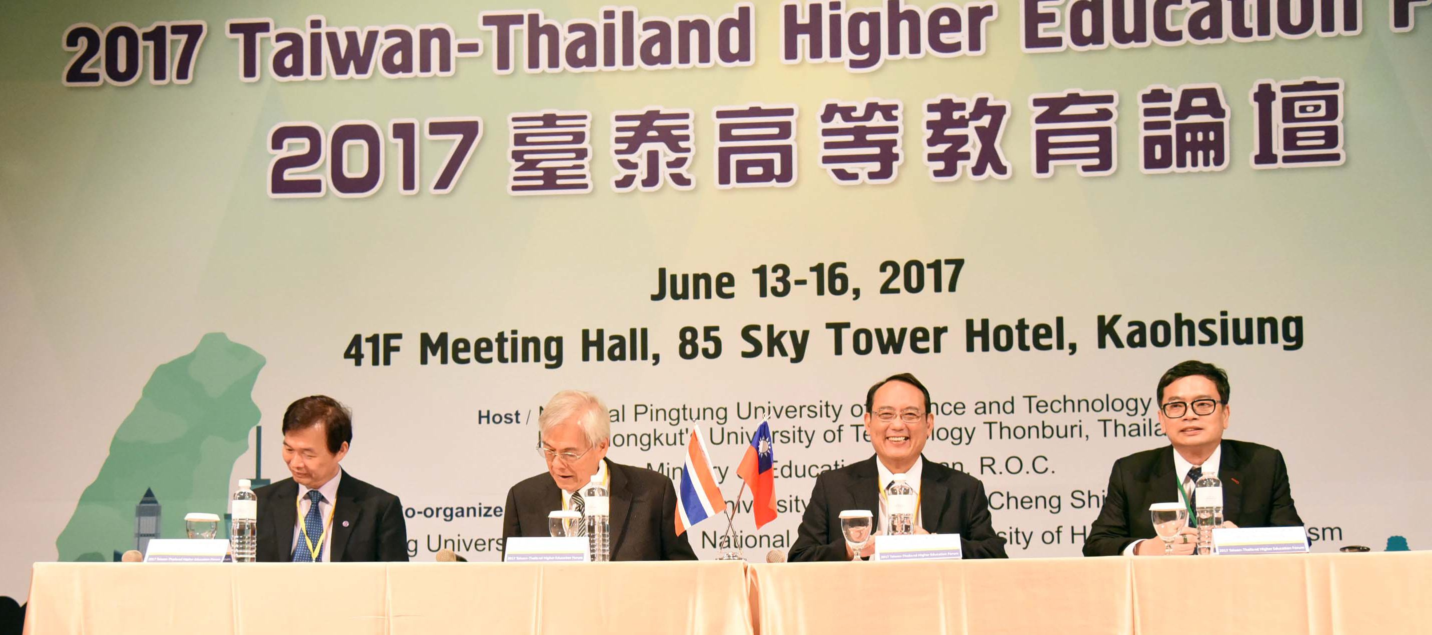 Creating a Southbound Policy Fount of Learning Founded on Taiwan-Thailand Higher Education Cooperation
