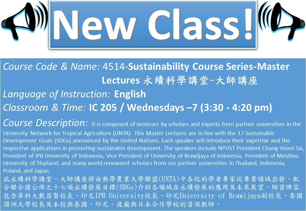 New Class Announcement